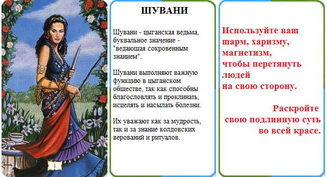http://shuwany.ru/wp-content/uploads/2011/12/01.png
