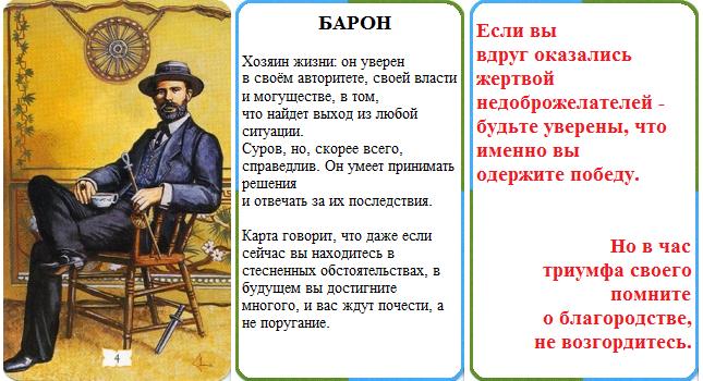 http://shuwany.ru/wp-content/uploads/2011/12/04.png