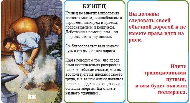 http://shuwany.ru/wp-content/uploads/2011/12/05.png