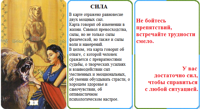http://shuwany.ru/wp-content/uploads/2011/12/08.png