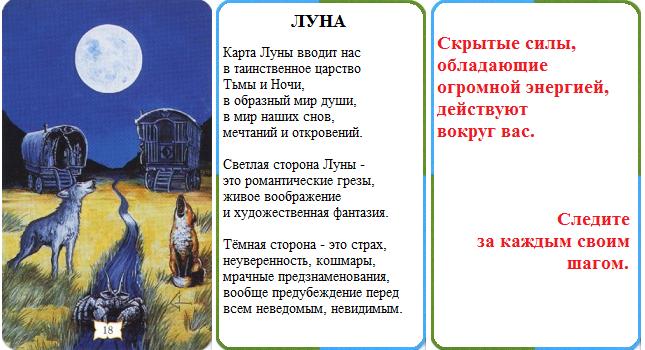 http://shuwany.ru/wp-content/uploads/2011/12/18.png
