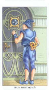 11PageOfPentacles