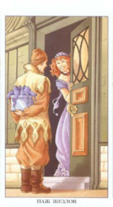 11PageOfWands