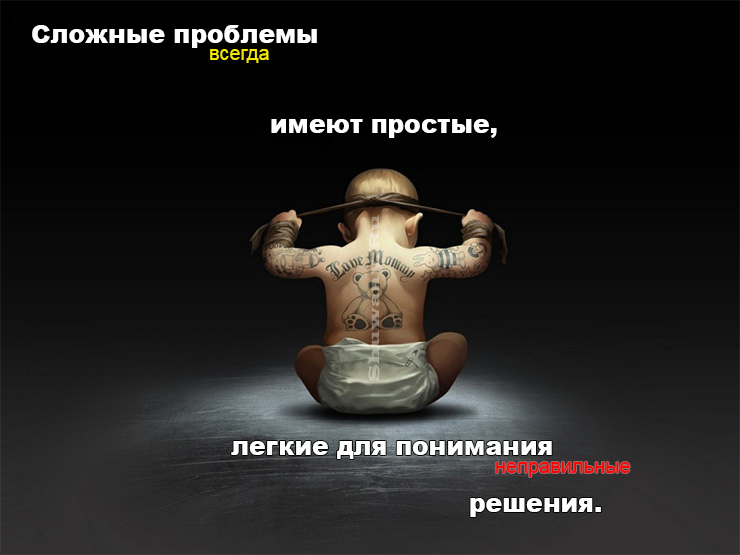 http://shuwany.ru/wp-content/uploads/2012/12/problem.jpg