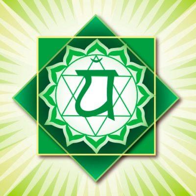 Анахата (четвёртая чакра)