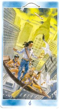 Шестерка луков. Духовное Каноэ. Лодка Духов