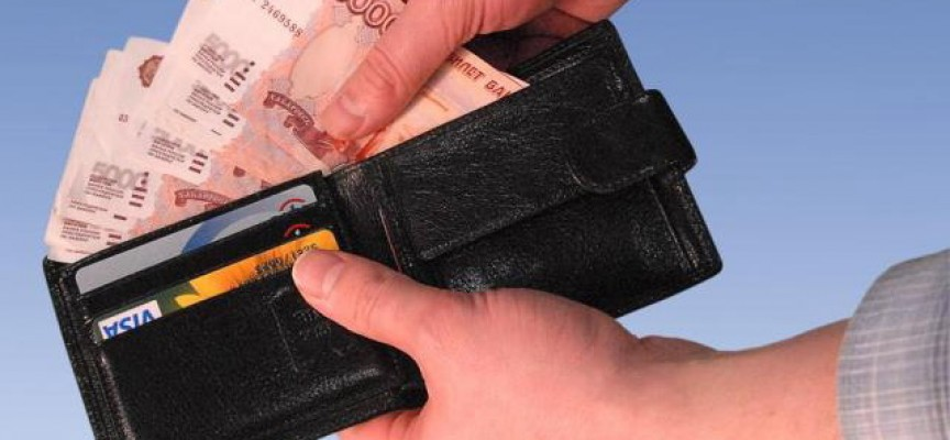 Ритуал на привлечение суммы денег