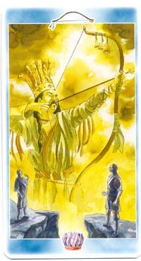 Король Луков. Дух, направляющий облака. Правитель Неба