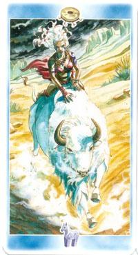 Рыцарь Бубнов. Помощник Земли. Друг на земле