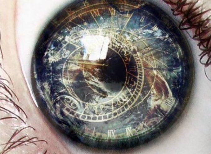 Магический Взгляд