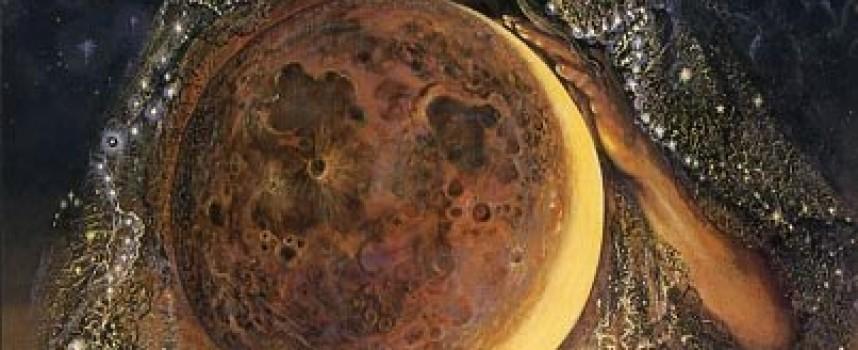 Луна Мёда