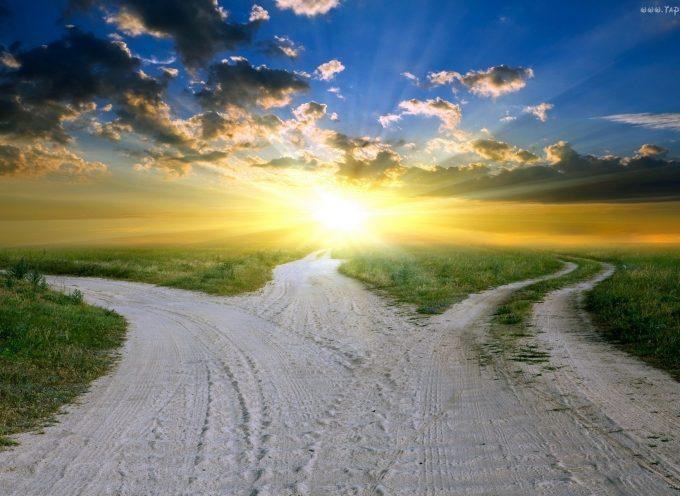 Самайновские практики. Время дорог и перекрестков