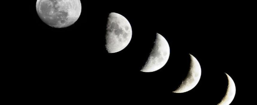 Луна без курса на 2014 год