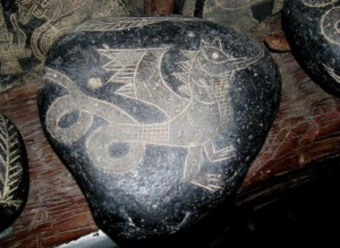 Камни Чинчаюнга