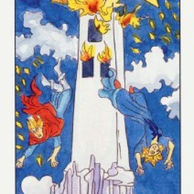XVI Аркан Таро «Башня»