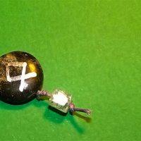 Рунно-узелковый камешек «Да-Нет»