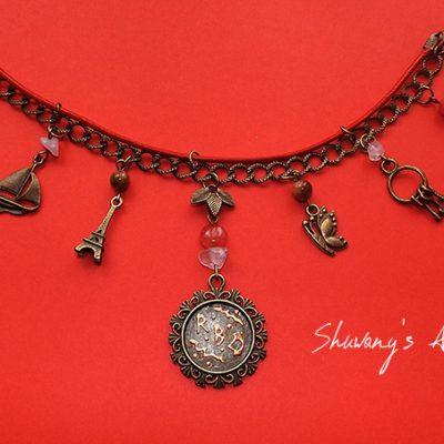 Амулет-браслет «Навстречу любви»