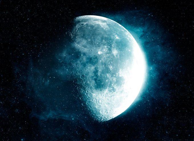 Полнолуние ноября. Луна снега