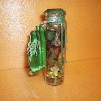 Ведьмина бутылка «Сон в Йольскую ночь»