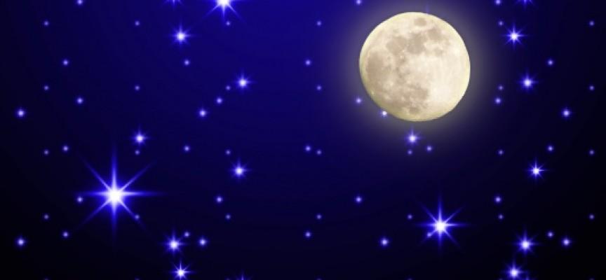Сны 1-го лунного дня