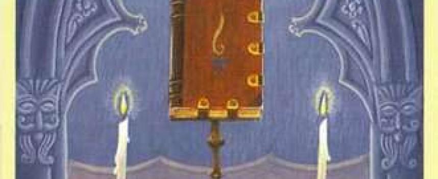 Значение карт Ленорман. 26. Книга