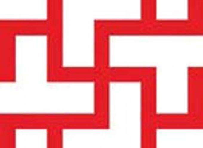 Одолень трава (символ)
