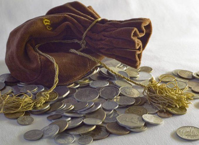 АКЦИЯ! Волшебный ритуал Новолуния «Привлечение суммы денег»