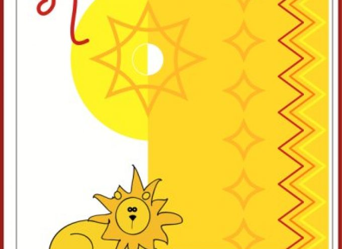 Краски жизни: Солнце во Льве с 23 июля по 22 августа