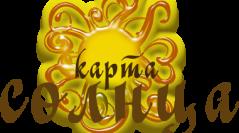 Гадание «Ваша карта Солнца»