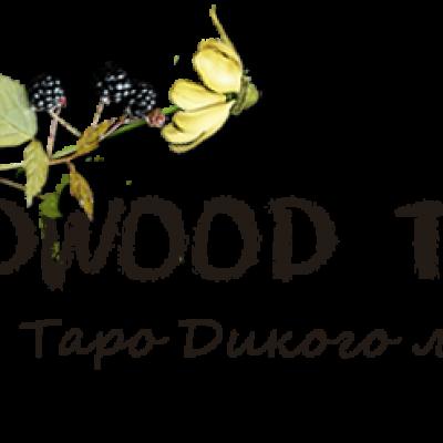 Гадание «Таро Дикого леса»