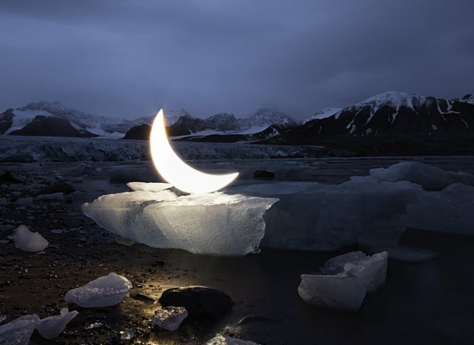 Луна без курса ноябрь 2016