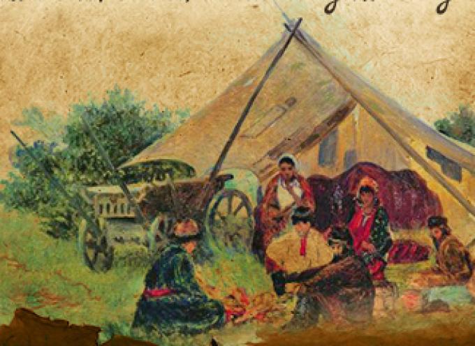 Гадание на цыганском оракуле «Руны Шувани»