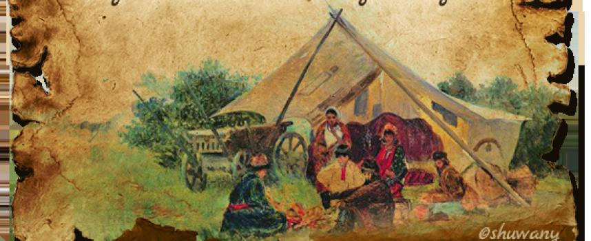 Гадание онлайн на цыганском оракуле «Руны Шувани»