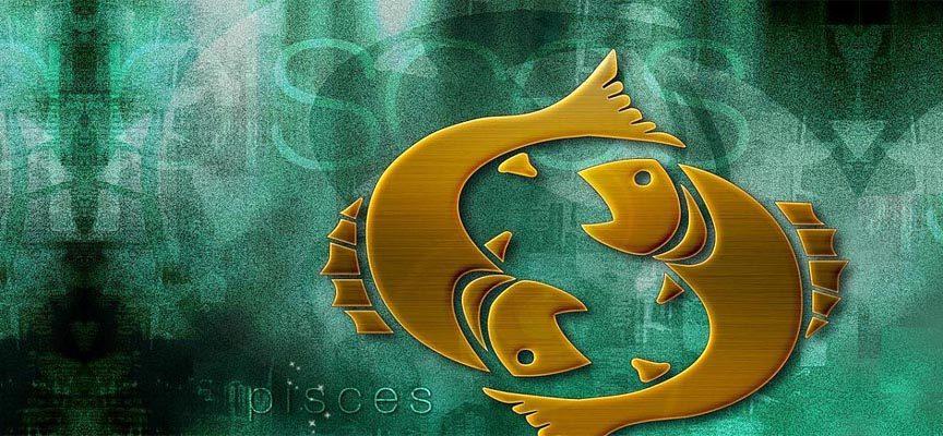 рыбы 11 октября 2017 гороскоп