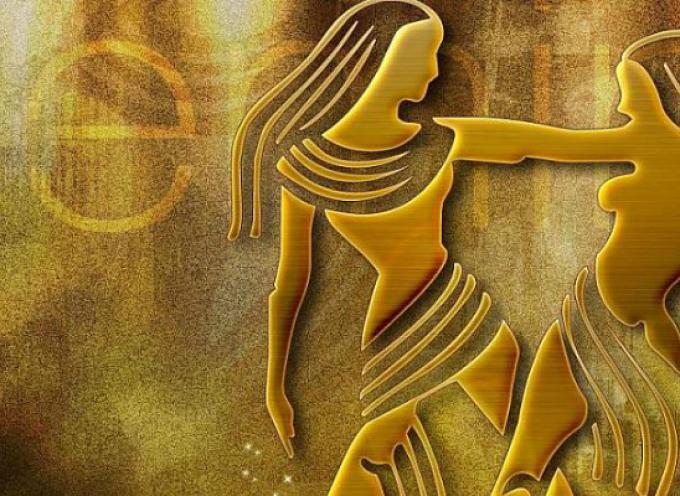 Гороскоп на 2017 год для знака зодиака Близнецы