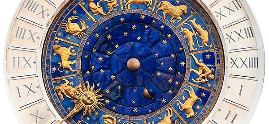 Знаки Высшего (Верхнего) Зодиака
