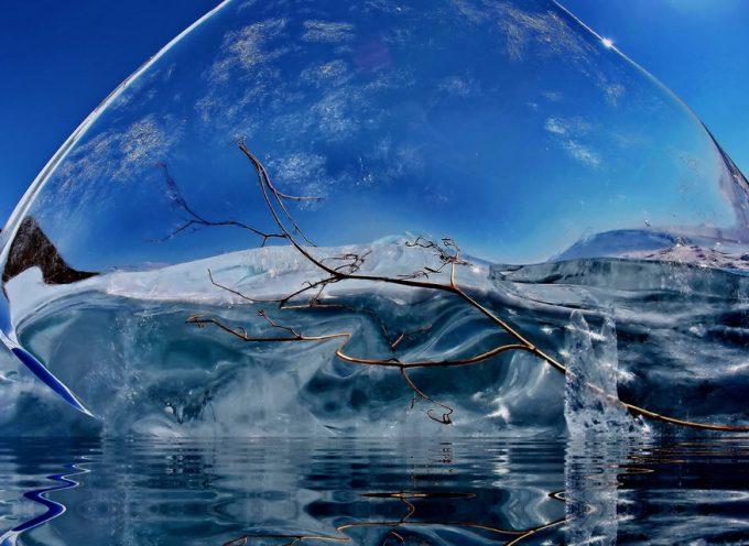 Время льда: прогноз на выходные 16-18 июня