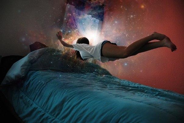 Как сделать так чтобы во сне приснился следующий день