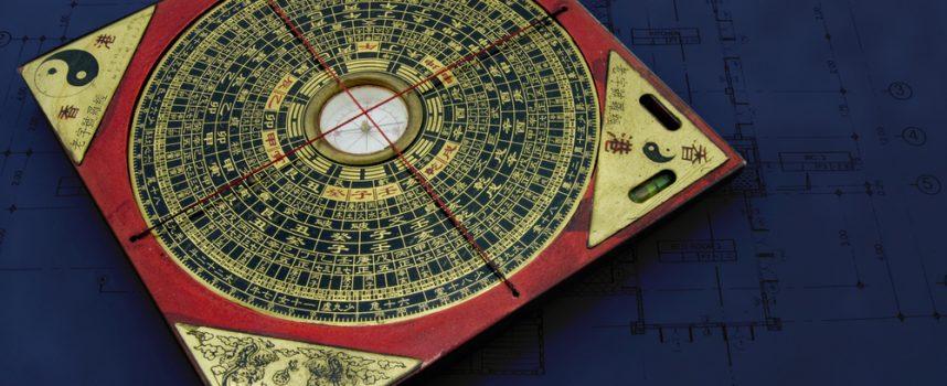 Число Гуа и как его рассчитать