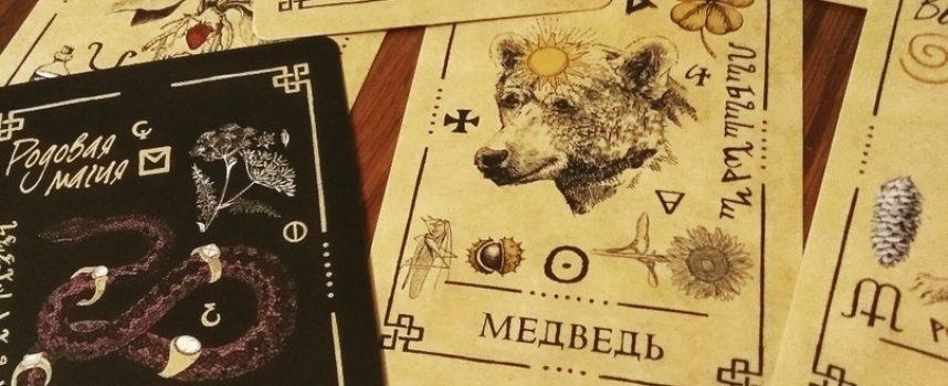 Викканский оракул Теней: обзор