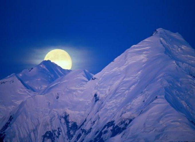 Время Морозной Луны: прогноз на 23 ноября