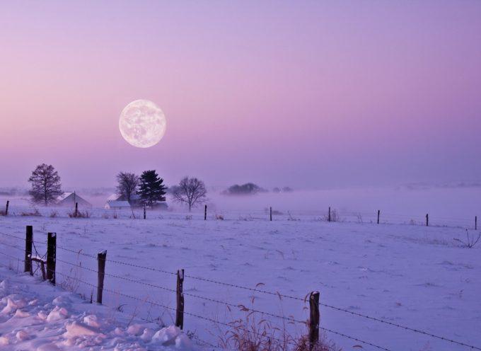 Луна без курса декабрь 2018
