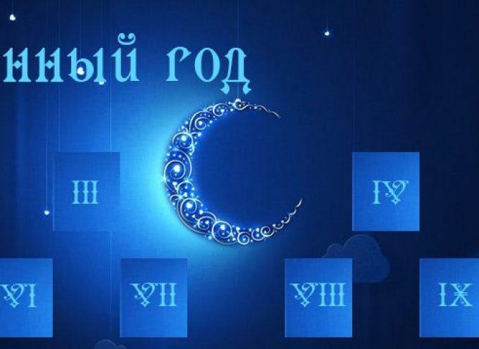 Расклад «Лунный год» по месяцам