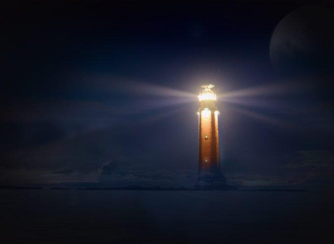 Луч света в тёмном царстве: прогноз на 29 августа