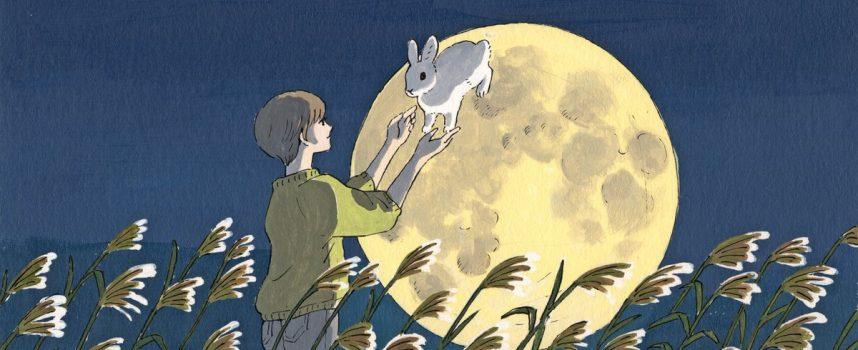 Луна Роста. Луна Зайца. Луна Травы