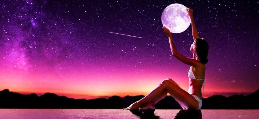 Луна без курса апрель 2020