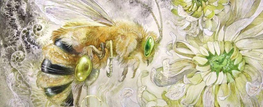 Обращение к Пчеле