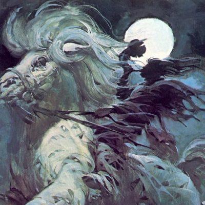 Луна Охотника