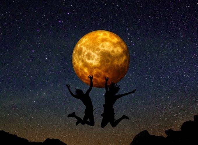 Луна без курса май 2021
